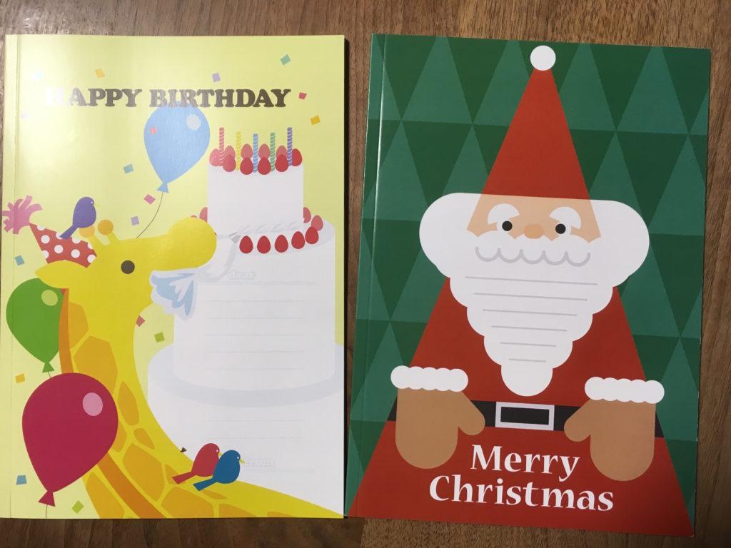 Primii(プリミィ)のフォトアルバムの表紙・誕生とクリスマス