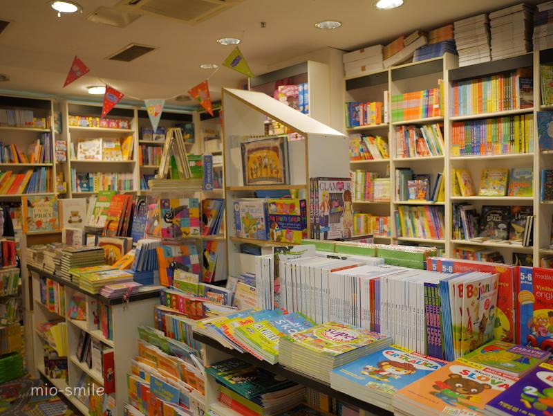 クロアチア・ザグレブの本屋さん
